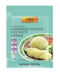 Chicken Rice 100g_sachet pack_F