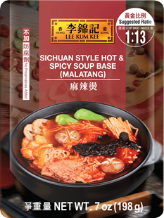 Sichuan Style Hot & Spicy Soup Base (Malatang), 7 oz (198 g)