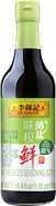 Sodium Reduced Seasoning Soy Sauce, 16.9 fl oz (1.05pt) 500 mL, Bottle