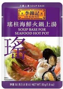 瑤柱海鮮火鍋上湯 50 g (1.8 oz)
