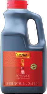 Soy Sauce 64 fl oz, 1.9L