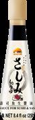 Soy Sauce for Sushi & Sashimi 250mL