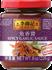 Spicy Garlic Sauce 8 oz