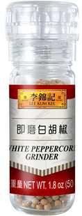 即磨白胡椒 1.8 oz (50 g), 瓶裝