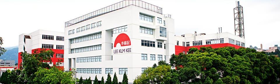 Instalaciones principales en Hong Kong