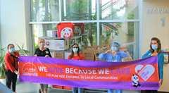 Soyons solidaires les uns envers les autres et luttons contre la pandémie ensemble!