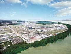 Article_FS_LKK SS Plant in XH 1