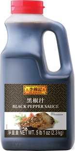 黑椒汁 5 lb 1 oz (2.3 kg), 桶裝