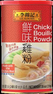 Chicken Bouillon Powder 35oz
