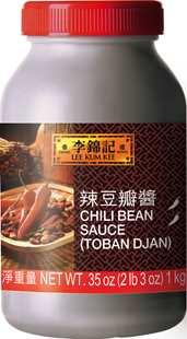 CHILI BEAN/ChiliBeanSauce_1kg