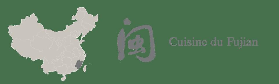 Cuisine du Fujian
