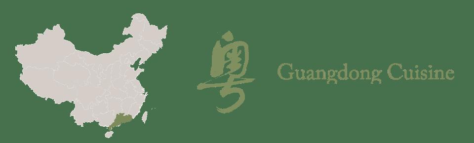 Guangdong Cuisine Banner