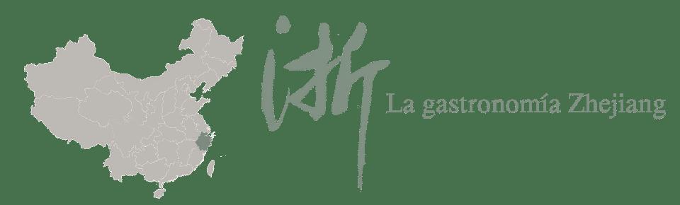 La gastronomía Zhejiang