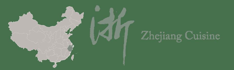 Zhejiang Cuisine Banner
