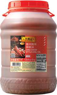 Chiu Chow Style Chili Oil, 6 kg