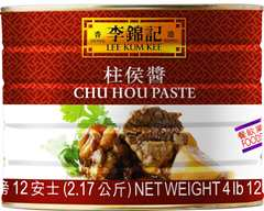 ChouHouSauce 5lb 227kg 4625in20171