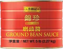 錦珍磨豉醬