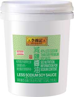 減鹽醬油 5 gal