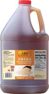 Sesame Flavored Seasoning Oil, 1 gal