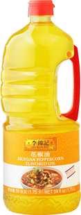 Peppercorn Flavored Oil