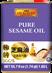 極純芝麻油 55.7 fl oz (1.65L) 罐裝