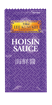 Hoisin Sauce 0.25 fl oz (8 ml)