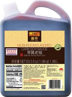 Kum Chun Mushroom Flavored Dark Soy Sauce, 1.88 L