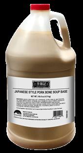 Pork Bone Soup Base 1 gal
