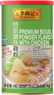 Premium Bouillon Powder Flavored with Chicken (No MSG) 1KG