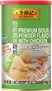 Premium Bouillon Powder Flavored with Chicken (No MSG) 1KG