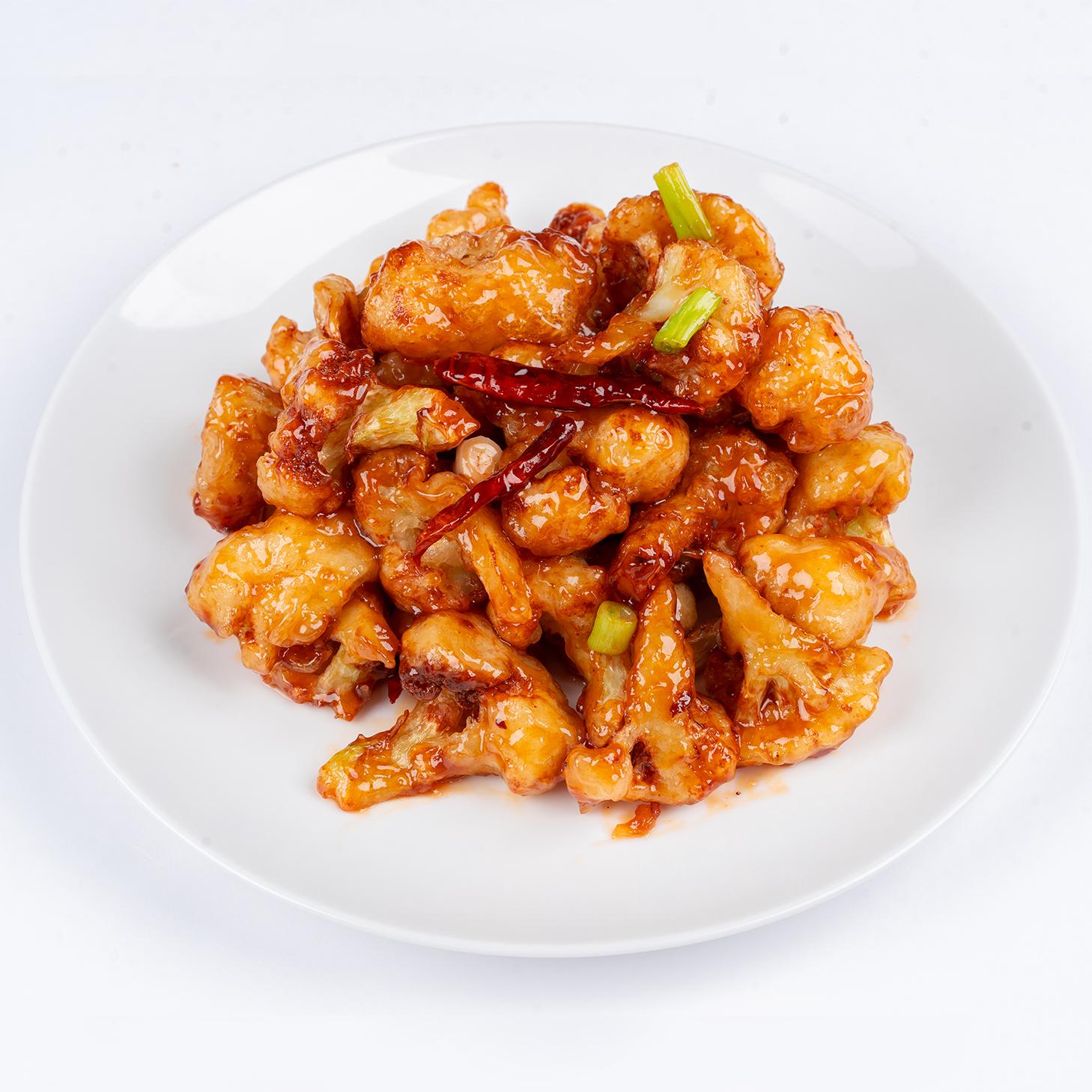 Recipe Crispy Fried Cauliflower with Orange Sauce S