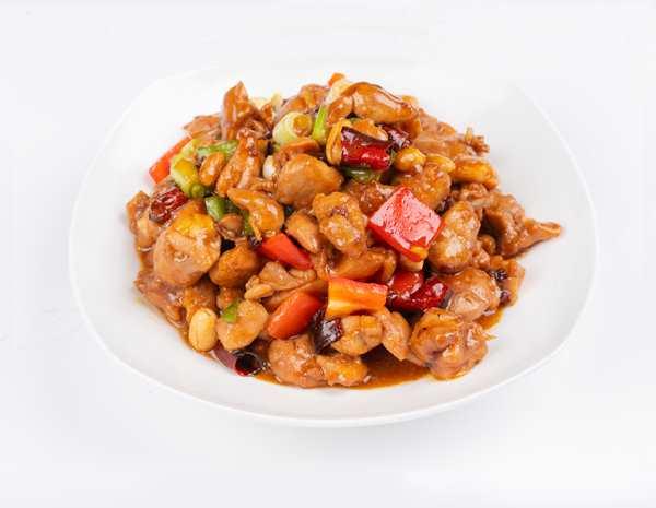 Recipe Kung Pao Chicken 5