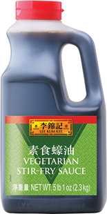 Vegetarian Stir-Fry Sauce, 5 lb 1 oz (2.3 kg) Pail