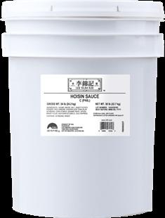 海鮮醬 (簡單成分) 50 lb (22.7 kg), Pail